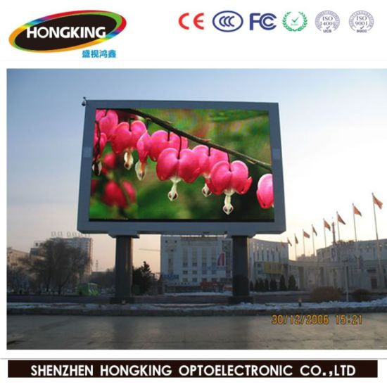 P4 P5 P6 P8 P10 Outdoor HD LED Advertising Sign for Video Wall Advertising LED Display Panel pictures & photos