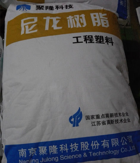 50%GF Reinforced PA6 Plastic Compounding Polyamide 6 Nylon 6 pictures & photos