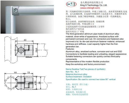 Aluminum Alloy Connecter of Lean Rackes pictures & photos
