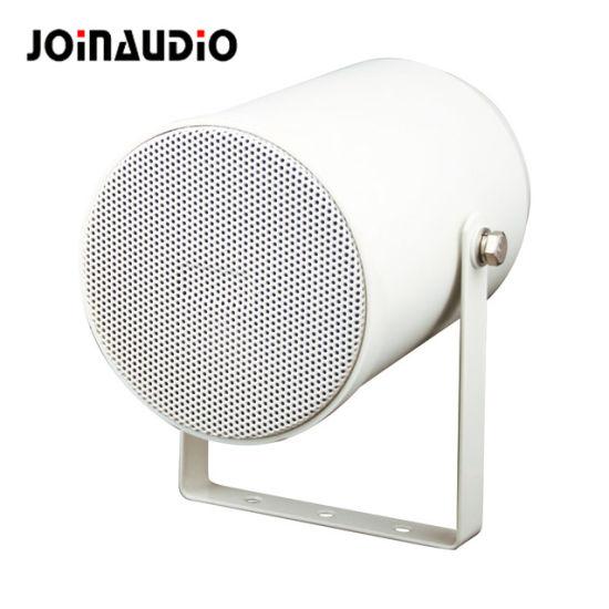 5-Inches Full Range Plastic Project Speaker Wall Mount Speaker Box (MWF312-5T)