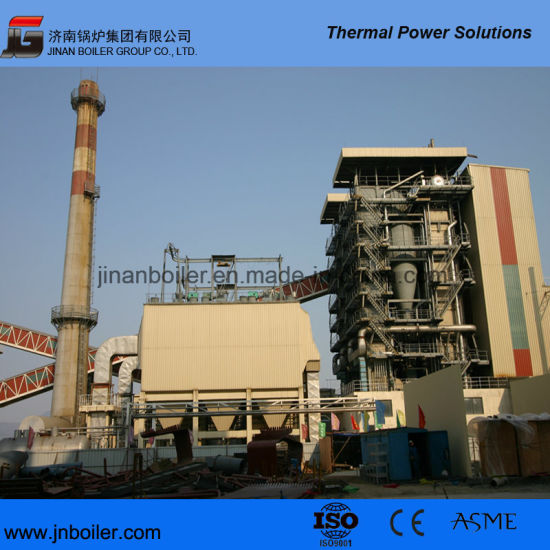 China ASME/CE 35 T/H Lean Coal Fired CFB Boiler for Power Plant ...