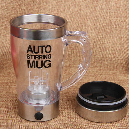 New Automatic Stirring Auto Mug Water Bottle for Coffee pictures & photos