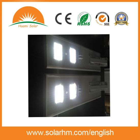 (HM-1550M) Wholesale Price 12V30wled All in One System Solar Street Light pictures & photos
