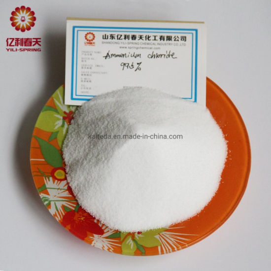 Ammonium Chloride 99.5% with Factory Price and Excellet Quality