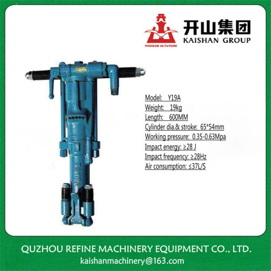 Kaishan Y19A Hand Hold Pneumatic Rock Drill Jack Hammer pictures & photos