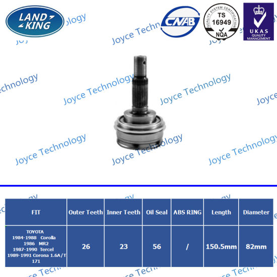 OEM Factory Auto Parts Drive Shaft Outer CV Joints to-001 (O: 26 I: 23) for Toyota Corolla/Corona