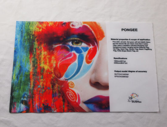 Pongee pictures & photos