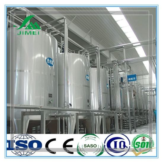 stainless Steel Tank in Diferent Dimensions for Different Use pictures & photos