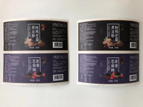 Competitive Price Custom Roll Printed Self Adhesive Wine Label Sticker