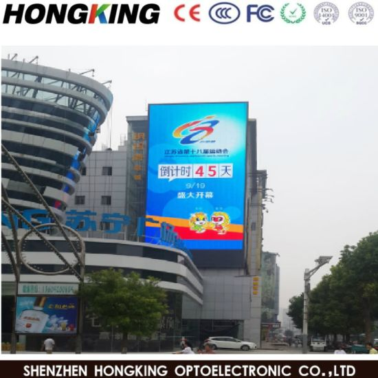 High Brightness P10 P8 Outdoor LED Screen (provide 3years warranty)