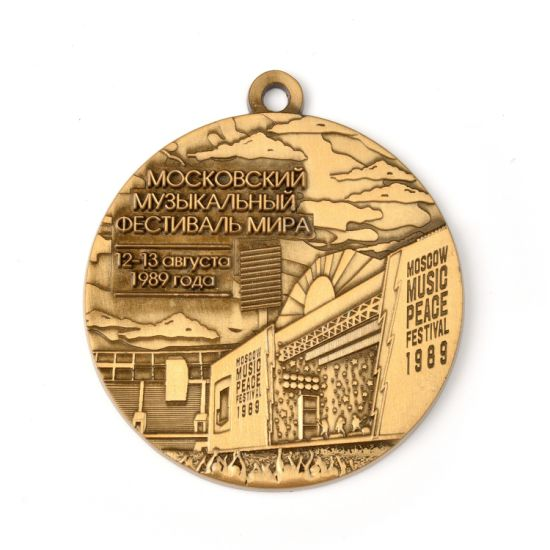 2020 New Cheap Wholesale Die-Cast Custom Making Awards Metal Medal