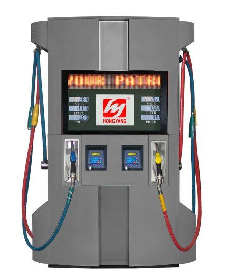 Fuel Dispenser (K Series CMD1687SK-GA)