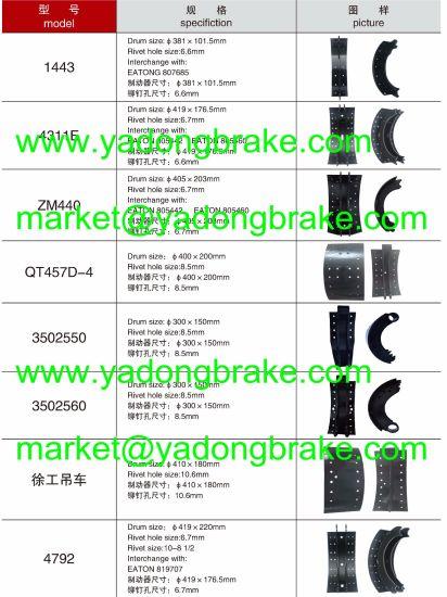 Meritor/Rockwell Lined Brake Shoe Brake Lining 4311/Eaton 805442/Eaton  805460