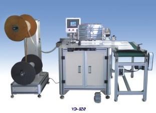Semi-Automatic Wire Binding Machine (YD-520A)