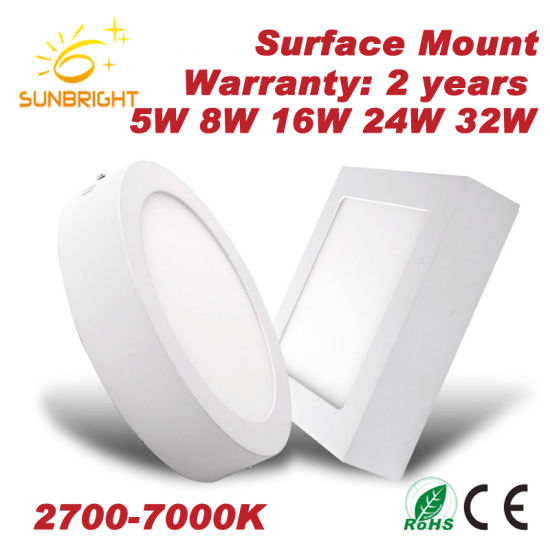 3W 8W 16W 24W 32W Surface Round LED Panel Light for Home Office Commercial Lighting