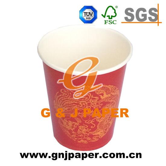 China Custom Printed No Handle 9 Oz Biodegradable Disposable