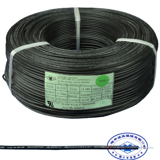 22 pa wiring china silicone shielded insulated wire of 18 20 22 24 awg china  insulated wire of 18 20 22 24 awg