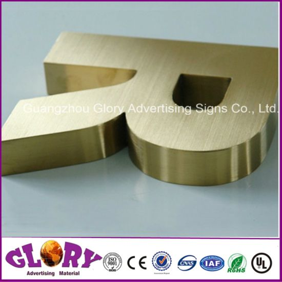 stainless steel 3d letter brushgold decorative metal letters