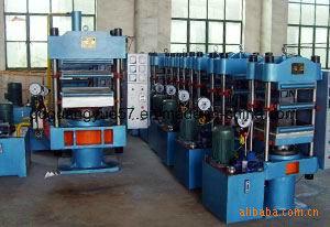 Xlb-D400*400 Hot Rubber Hydraulic Molding Press Machine
