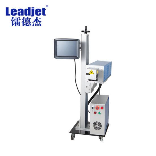 30W CO2 Laser Coding Machine