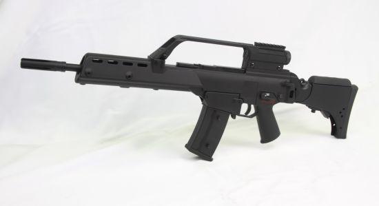 [Hot Item] Jg Works G608-1538 Electric Airsoft Bb Gun