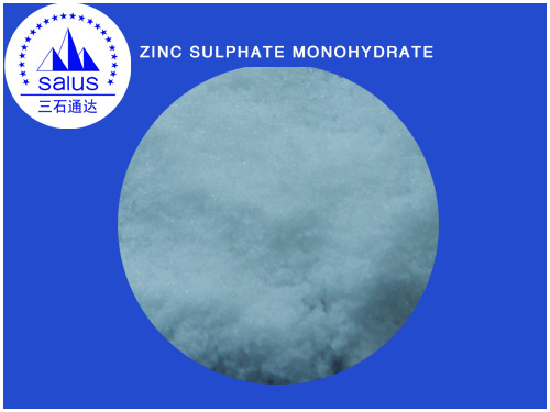Industry Grade Zinc Sulphate From Manufacturer pictures & photos
