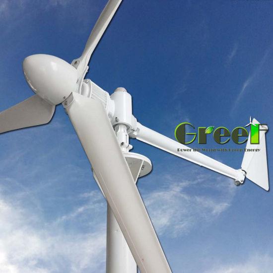 China High Efficiency 3kw Horizontal Wind Turbine for Home
