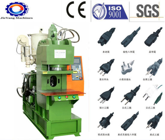 Small Plastic Vertical Injection Molding Machines for Plastic Power Cord