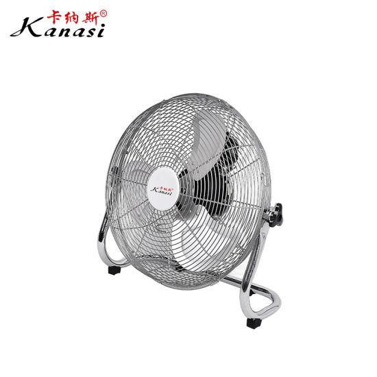 """16""""Inch Metal Cooling Air Household Floor Fan Industrial Fan"""