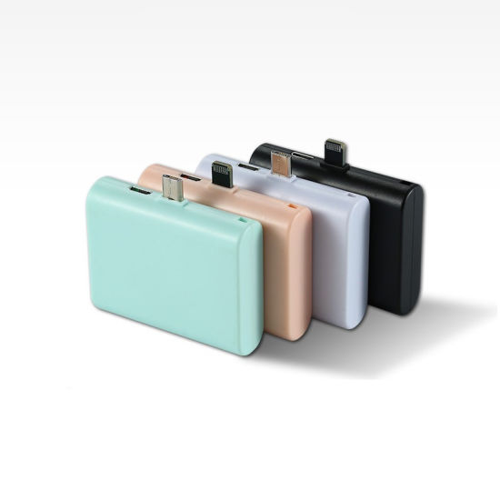 Portable Key Chain Power Bank 2000mAh Rechargeable USB Outdoor Battery Charger