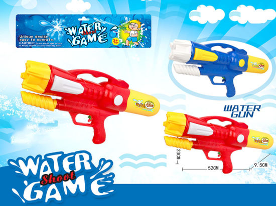 Hot Selling Water Shoot Game Super Squirt Guns Water Guns for Kids H7680251 pictures & photos