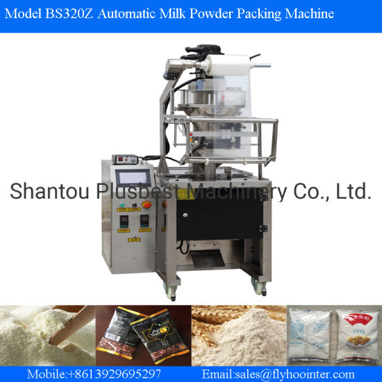Sugar Powder Packaging Machine for Fine Powder pictures & photos