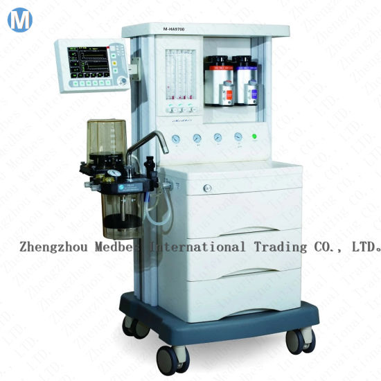 Anesthesia Machine with Yoke System