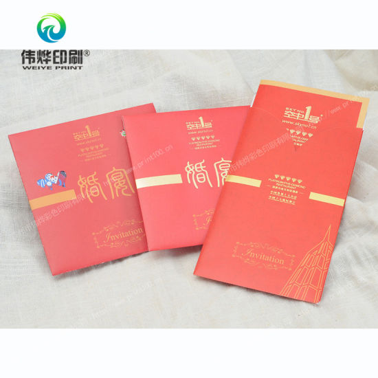 China 2017 Created Design Printing Wedding Invitation