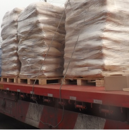 Chengdu Aohe Supply EDDHA-Fe Organic Fertilizer pictures & photos