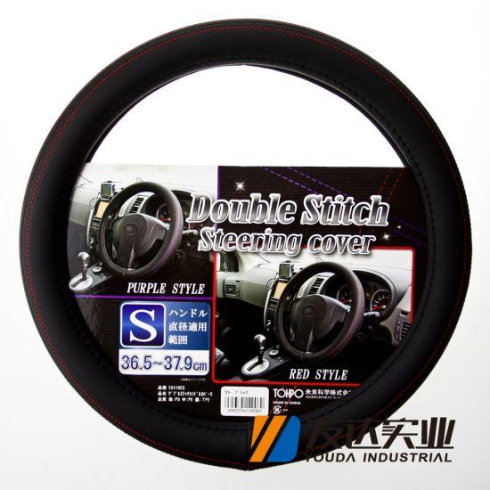 Steering Wheel Cover 5041hcs