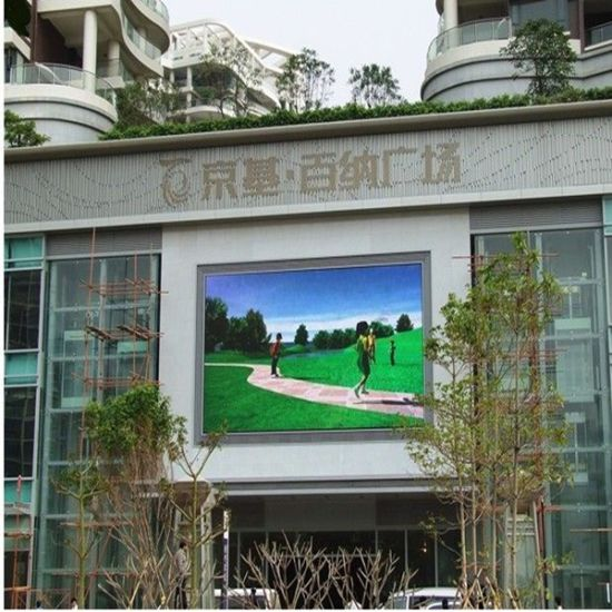 P10 Outdoor Permanent Curved LED Display in Mall