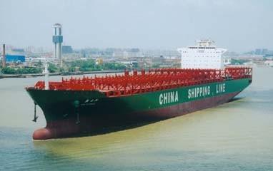 Sea and Air Shipping Service From Shenzhen to Rio De Janeiro, Brazil