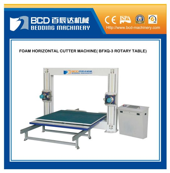 Foam Cutting Machine for Foam Mattress (BFXQ-3 ROTARY TABLE) pictures & photos
