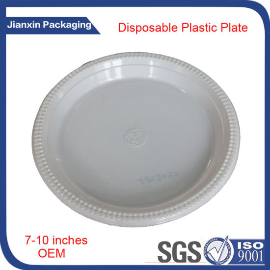 Reproducible Tableware Colorful Plastic Plates Tray pictures & photos