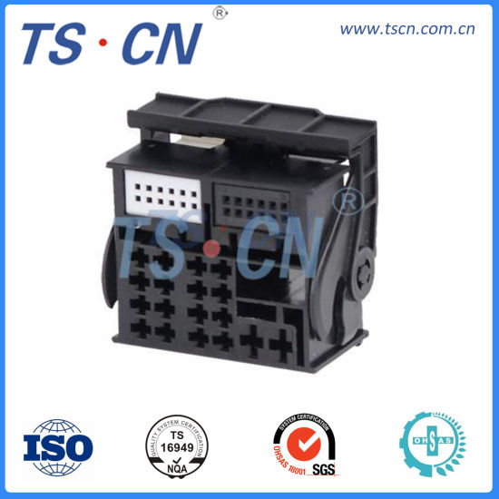 China 40 Pins BMW Automotive Wire Harness Connector - China ... on wire cable pins, wire spring pins, wire connector pins, hardware pins, voltage regulator pins, wire clip pins, relay pins, wire quick connectors, circuit board pins, wire pin removal tool, door pins,