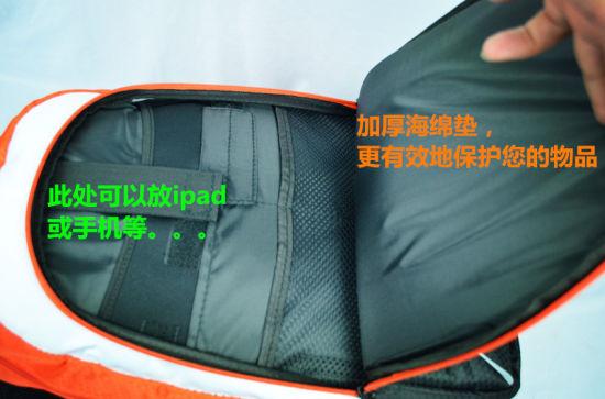 Ktm Waterproof Sport Cycling Water Hydration Backpack Bag & China Ktm Waterproof Sport Cycling Water Hydration Backpack Bag ...