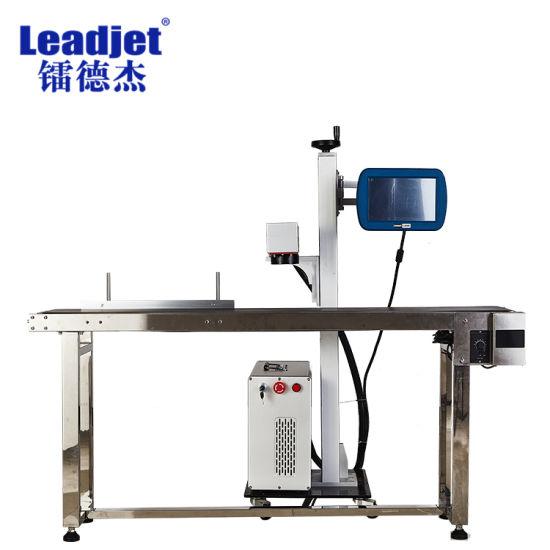 High Quality Fiber Laser Marking Machines