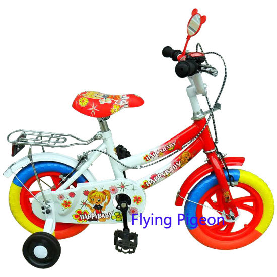 Rainbow EVA Tire Bicycle Kids Bike (FP-KDB040) pictures & photos