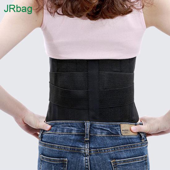 Wholesale Adjustable Waist Belly Back Brace Wrap for Men Women