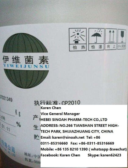 GMP Veterinary Pharmaceutical Raw Materials Ivermectin CAS: 70288-86-7