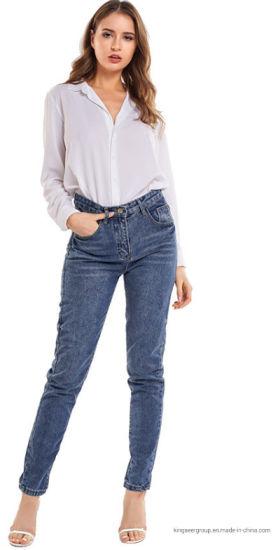 Fashioned Women Casual MID-High Waist Cotton Skinny Denim Jeans