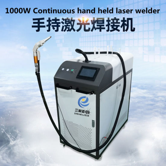 Precise Laser Welding Hand-Held Fiber Welder Hot Sale for Metal