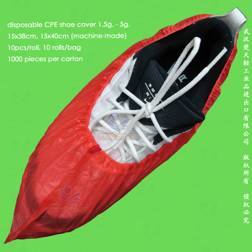 Surgical/Medical/Clear Plastic/Poly/HDPE/LDPE/CPE/PP/SMS/Nonwoven/Waterproof Disposable PE Shoe Cover for Hospital/Lab/Pharmaceutical/Drug/Electronic Factory