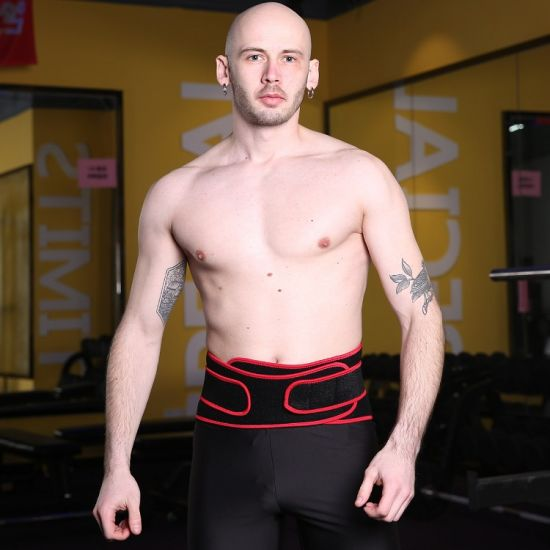Breathable and Comfortable Sport Waist Belt Protector Support pictures & photos